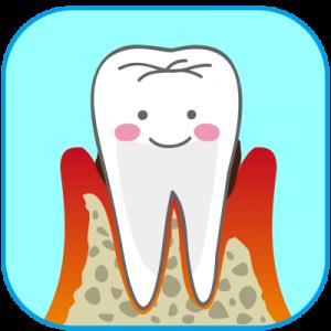 歯周病の治療イメージ